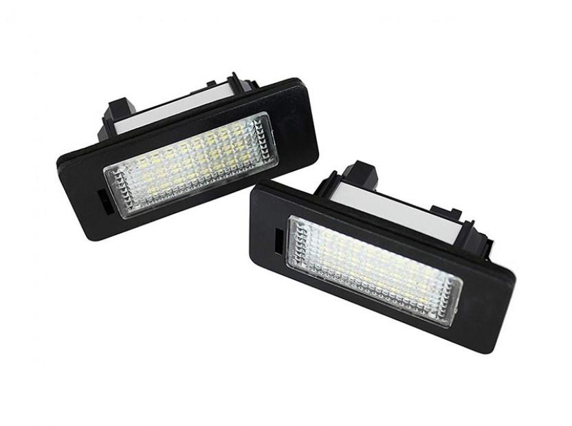 Комплект LED плафони за регистрационен номер за BMW серия 1, 3, 5, ляв и десен