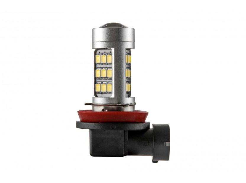 LED лампа AutoPro H8 студено бяла, 12V, 10W, PGJ19-1, 1 брой