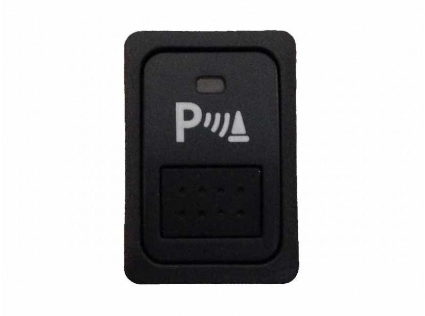 Бутон за включване на преден парктроник Meta Systems