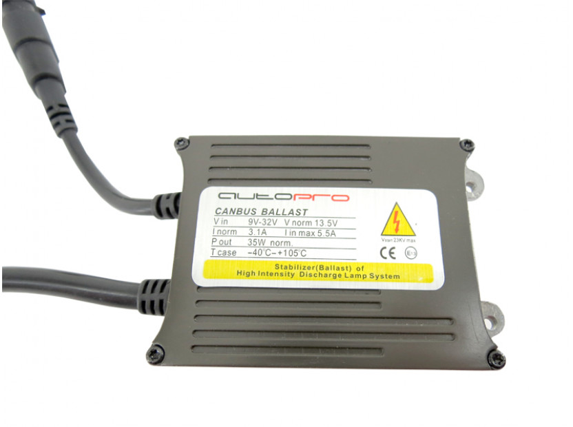 Ксенон система CANBUS H7R 4300K 12V/24V/35W 6