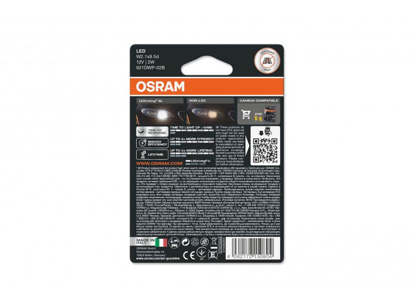 Комплект 2 броя LED лампи Osram тип W16W бели 6000K, 280LM, 12V, 2.10W, W2.1x9.5d 2