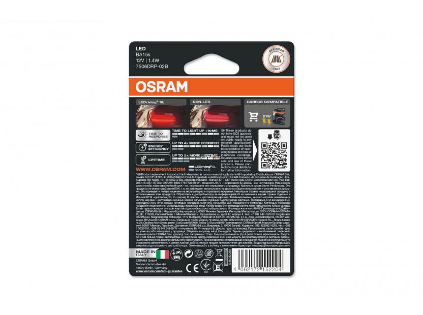 Комплект 2 броя LED лампи Osram тип P21W, червени, 12V, 100LM, 1.40W, BA15s 2