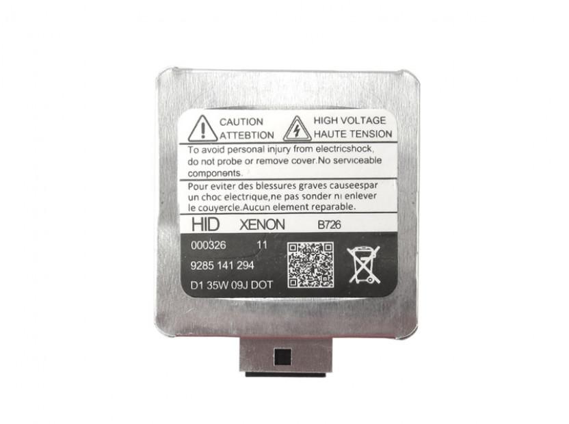 База/преходник за D2S ксенонова лампа 3
