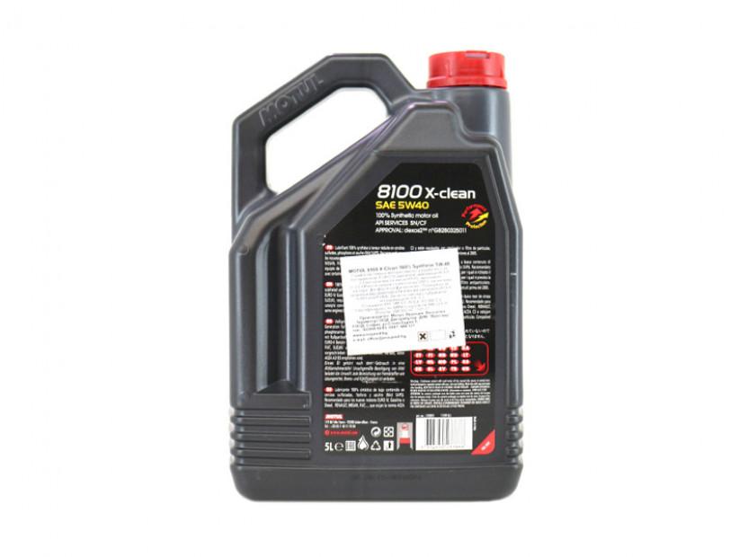 MOTUL 8100 X-CLEAN 5W40 5L 2