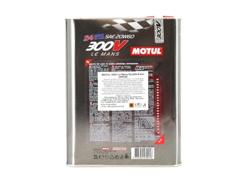 MOTUL 300V LE MANS 20W60 2L 2