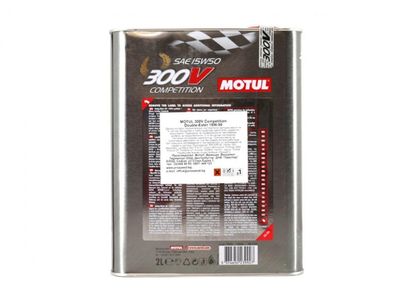 MOTUL 300V COMPETITION 15W50 2L 2