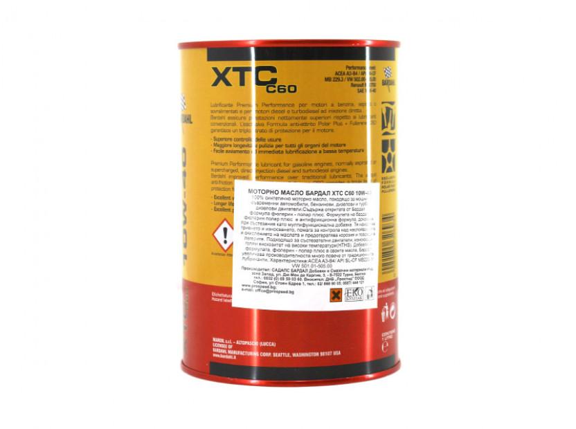 Bardahl XTC C60 10W40 1 литър 2