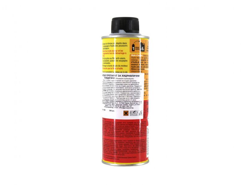Hydraulic Valve Lifters Additive - Поддръжка хидравлични повдигачи 2
