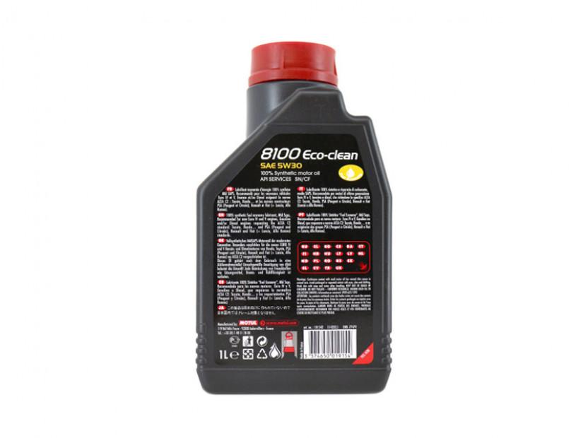 MOTUL 8100 ECO-CLEAN 5W30 1L 2