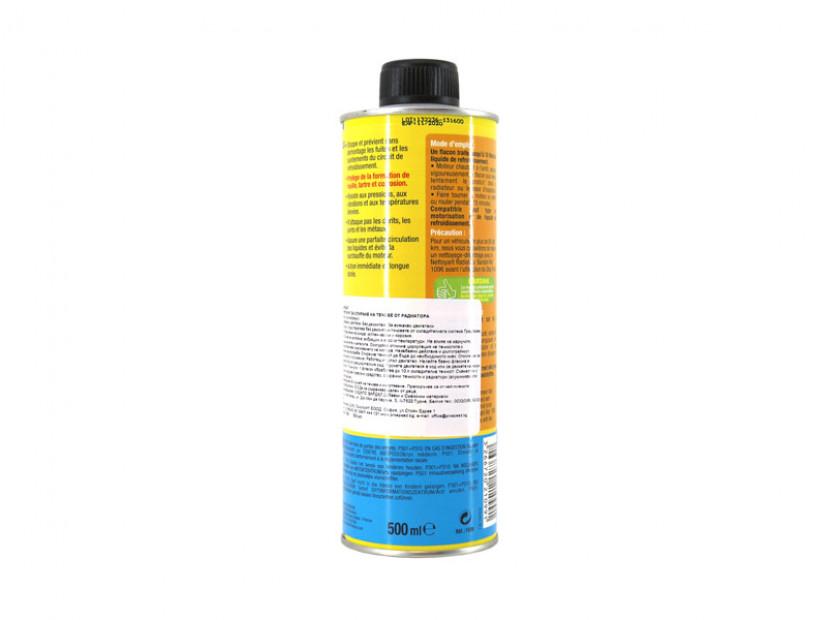 Bardahl - Спиране на течове на радиатори 2