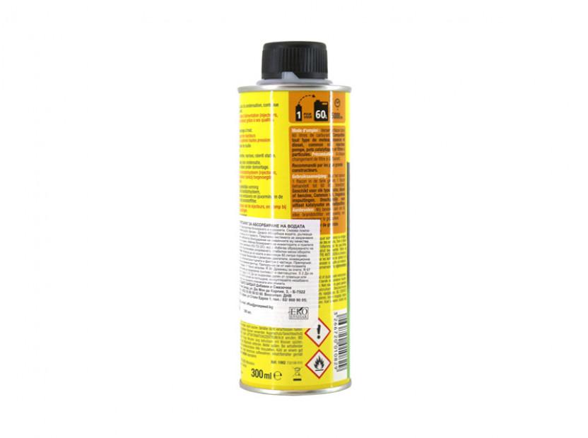 Bardahl - Препарат премахващ водата - бензин и дизел 2