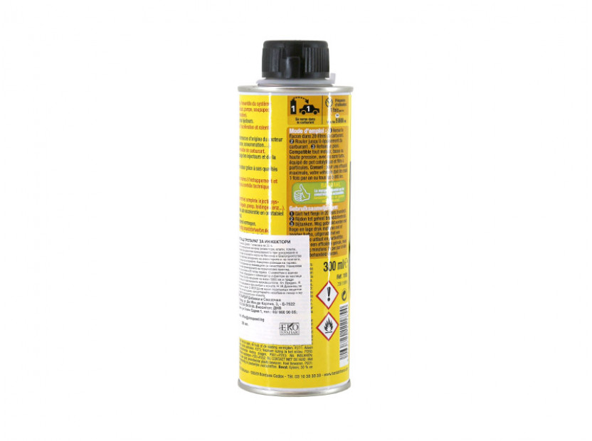 Bardahl - Injector Cleaner 6 in 1 - дизел 0.300ml 2
