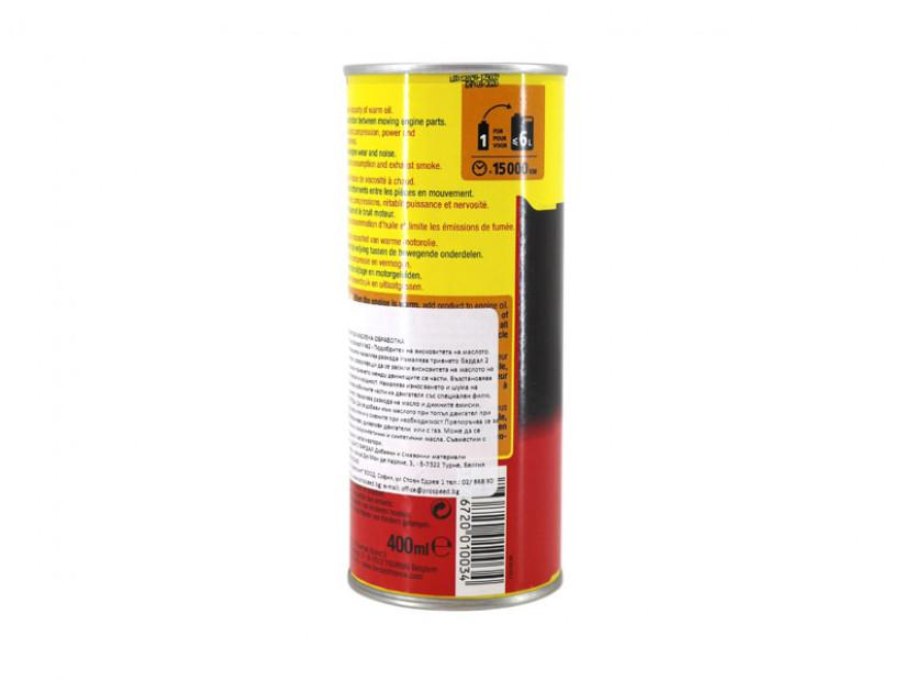 Bardahl №2 - Подобрител на вискозитета на маслото 2
