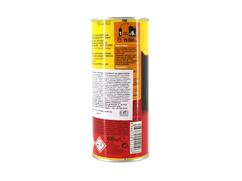 Bardahl - Long Life 6 в 1 - Фюлеринова добавка за масло 2