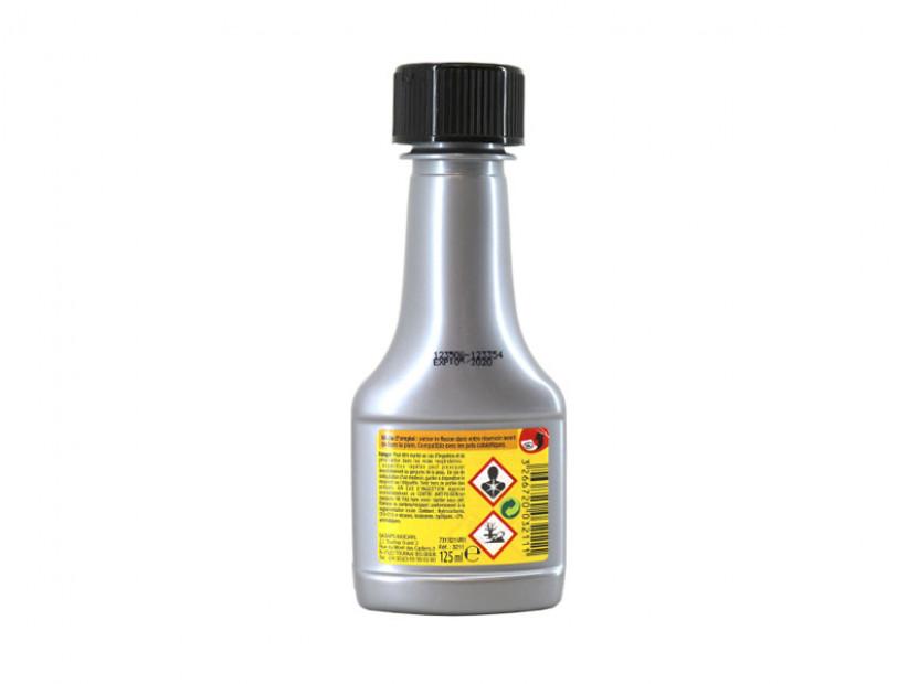"""Bardahl - Препарат за почистване на нагара """"OKCO"""" - дизел 2"""
