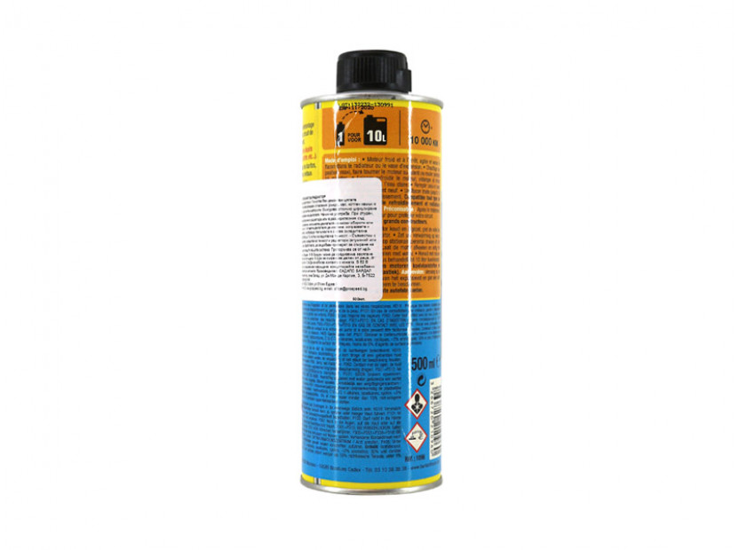 Bardahl - Препарат за промиване на радиатори 2