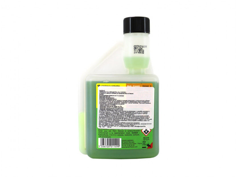 Bardahl - Fuel Treatment Gasoline - Профилактика за бензин 2