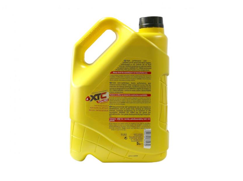 Bardahl XTC 10W40 5 литра 2