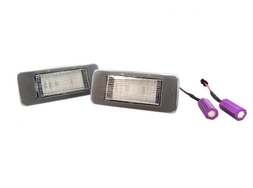 Комплект LED плафони за регистрационен номер за Opel Astra J комби след 2010 година, Zafira C след 2012 година, ляв и десен