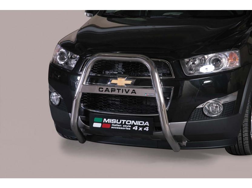 Висок ролбар Misutonida за Chevrolet Captiva след 2011 година