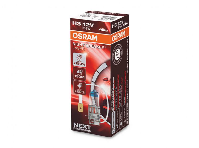 Халогенна крушка Osram H3 Night Breaker Laser +150% 12V, 55W, PK22s, 1450lm, 1 брой в кутия