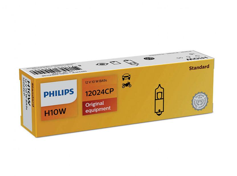 Халогенна крушка Philips H10W Standard 12V, 10W, BA9S, 1 брой