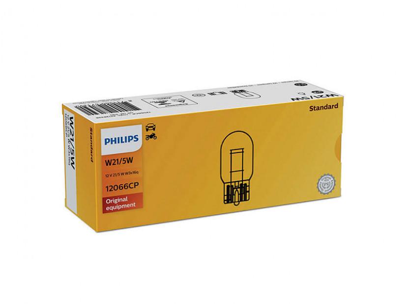 Халогенна крушка Philips W21/5W Standard 12V, 21/5W, W3x16Q, 1 брой
