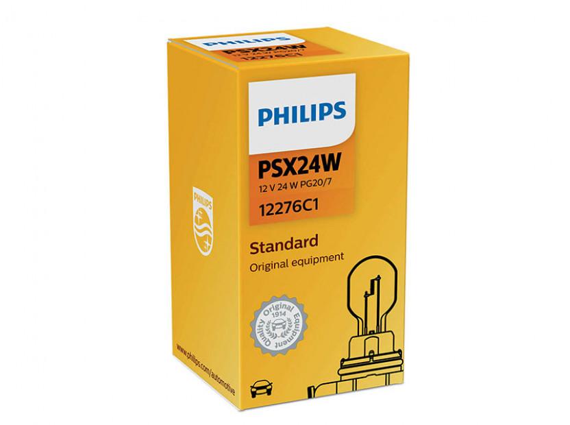 Халогенна крушка Philips PSX24W Standard 12V, 24W, PG20/7, 1 брой