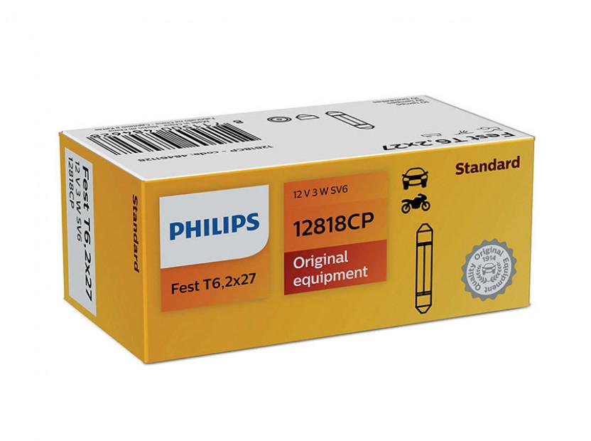 Халогенна крушка Philips T6 Standard 12V, 3W, SV6, 1 брой