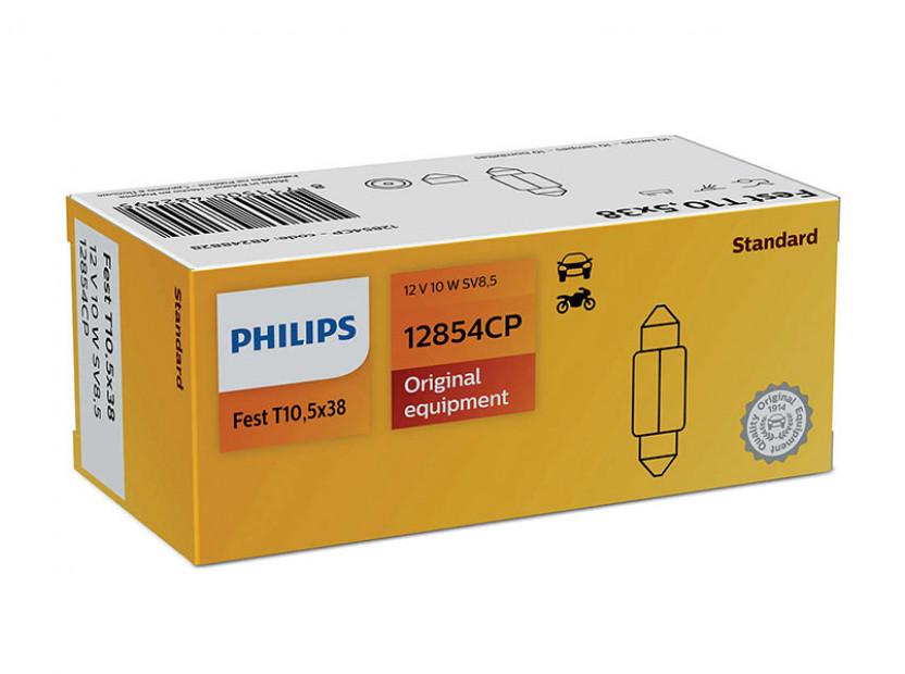 Халогенна крушка Philips T10 Standard 12V, 10W, SV8.5, 1 брой