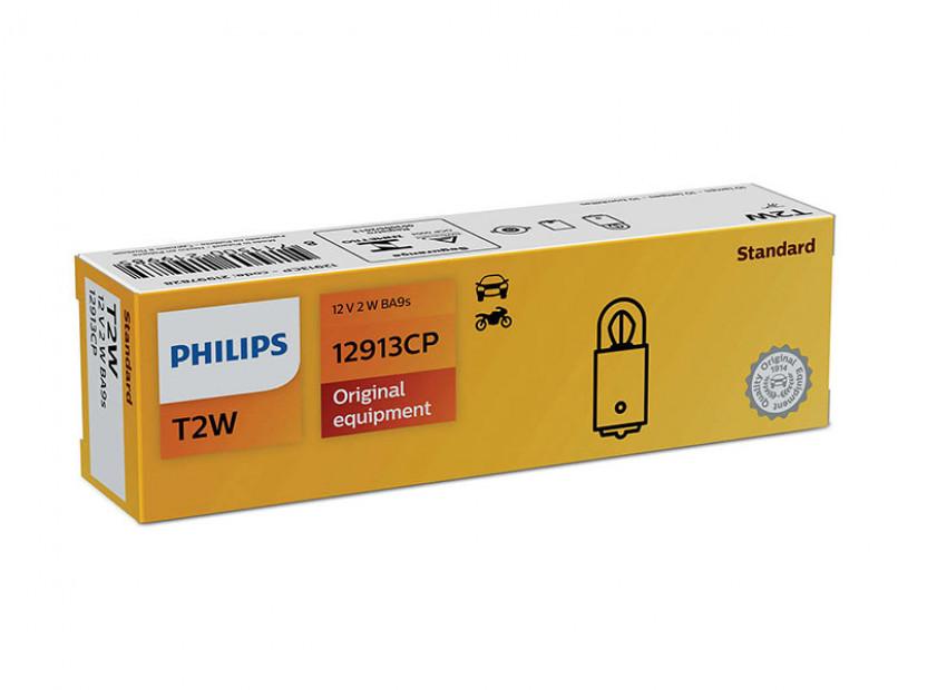 Халогенна крушка Philips T2W Standard 12V, 2W, BA9S, 1 брой