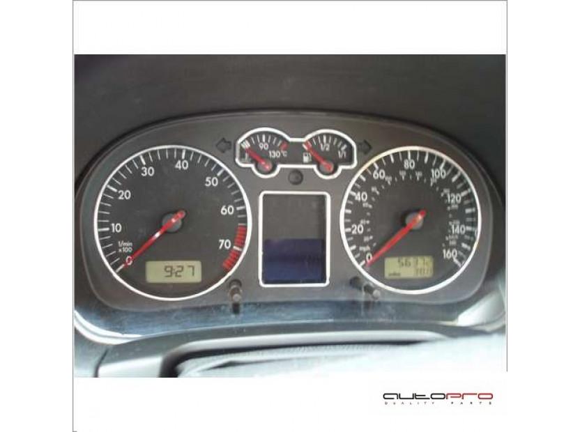 Рингове за табло autopro за Volkswagen Golf IV 1997-2006/Bora 1998-2005, цвят хром 10