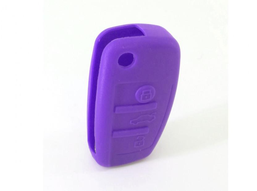 Лилав силиконов калъф за ключ за Audi 4