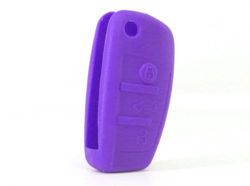 Лилав силиконов калъф за ключ за Audi 3