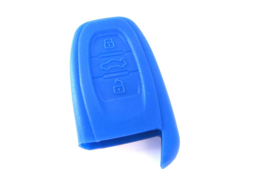Син силиконов калъф за ключ за Audi