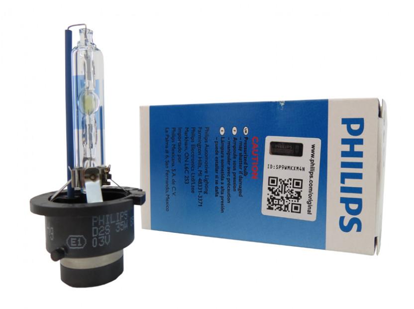 Ксенонова лампа Philips D2S Blue Vision Ultra 85V, 35W, P32D-2 1бр. 2