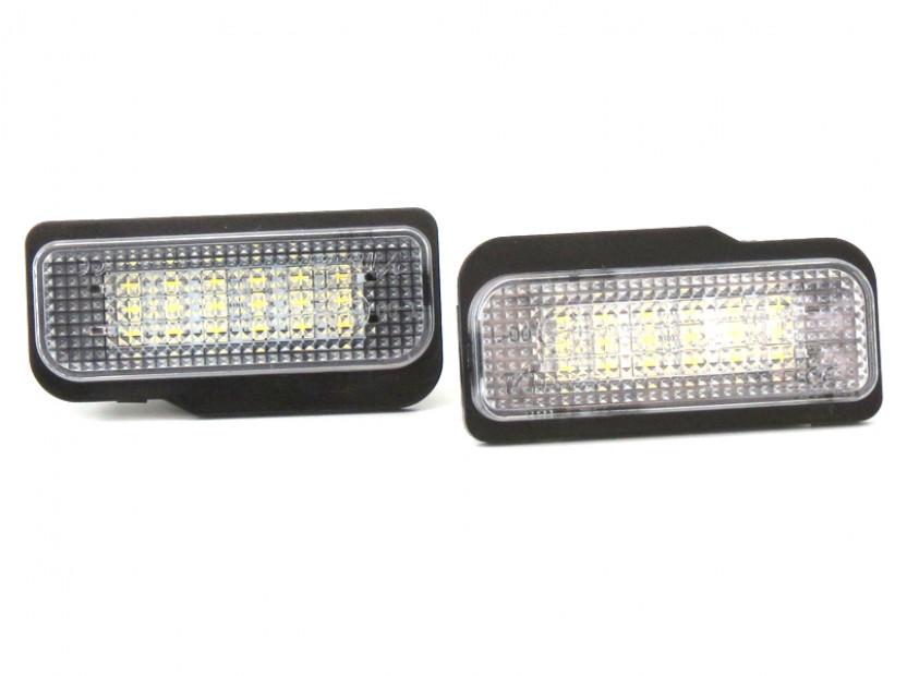 Комплект LED плафони за регистрационен номер за Mercedes C класа W203 комби, E класа W211 седан/комби, CLS C219, SLK R171, ляв и десен