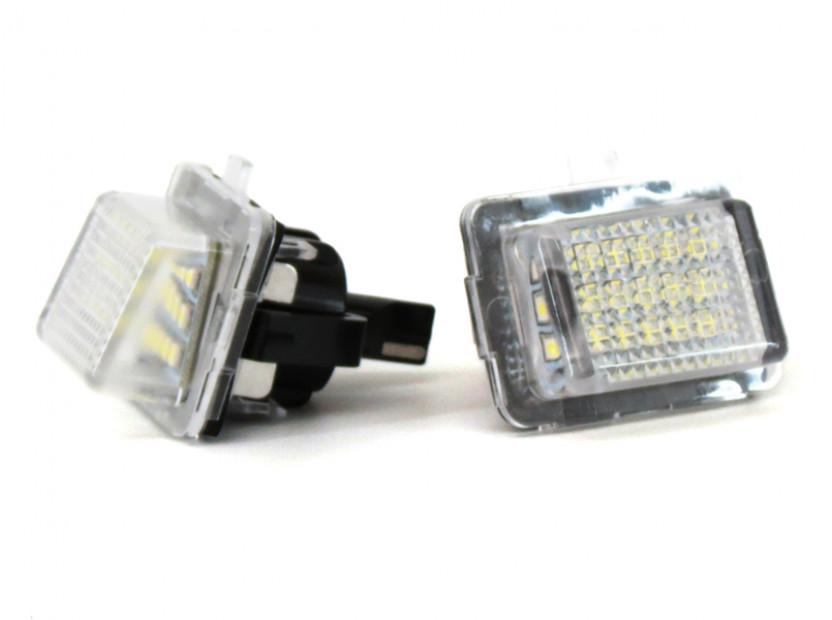 Комплект LED плафони за регистрационен номер за Mercedes C класа W204, E класа W212/C207, CL C216, S класа W221, ляв и десен