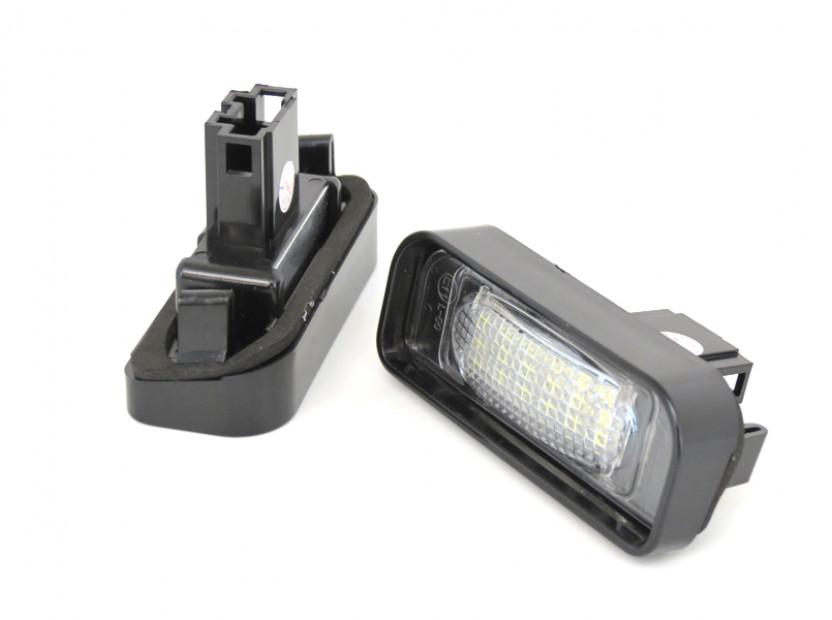 Комплект LED плафони за регистрационен номер за Mercedes S класа W220 1999-2005, ляв и десен 4