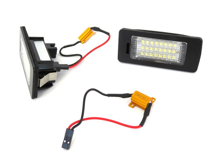 LED плафони за регистрационен номер за Volkswagen Golf VI,Golf Plus,Jetta,Passat,Sharan,Touran,Touareg 6