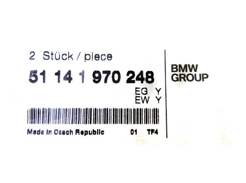 Оригинална емблема BMW за заден капак за BMW Е31/ Е53/ Е65/ Е66/ Е67/ Z3 5