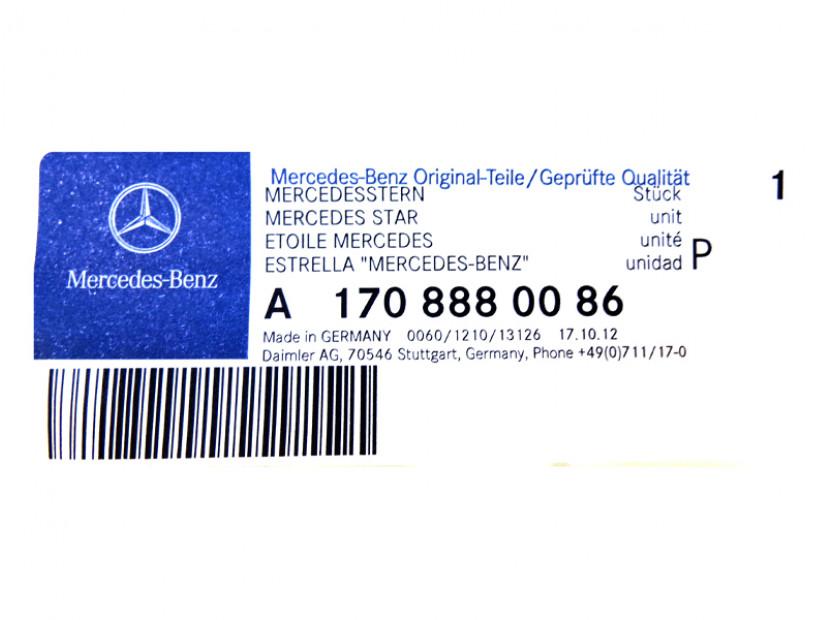 Емблема за предна решетка за Mercedes 158 мм 4