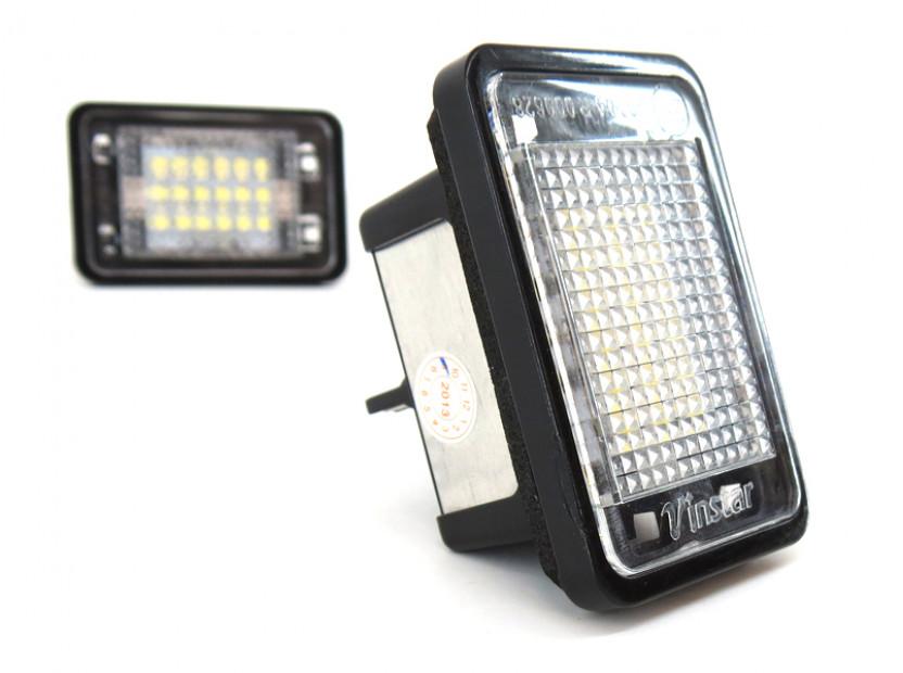 Комплект LED плафони за регистрационен номер за Mercedes GLK 2007-2013, ляв и десен 8