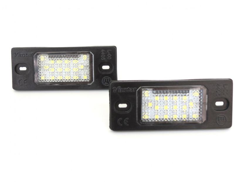 Комплект LED плафони за регистрационен номер за Audi TT,TT Roadster,Volkswagen Golf V,Passat,Touareg,Tiguan,Porsche Cayenne,Cayenne S, ляв и десен