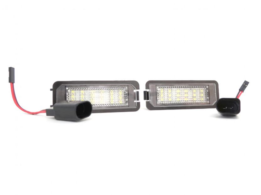 Комплект LED плафони за регистрационен номер за Volkswagen EOS,Golf IV,Golf V,Lupo,New Bittle,Polo,Passat B6,Passat CC,Phaeton 4