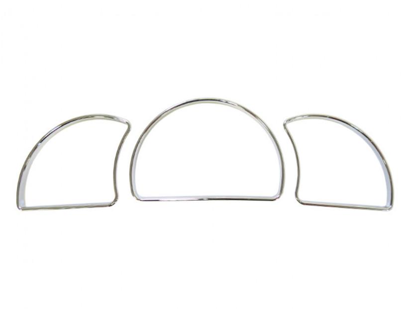Рингове за табло autopro за Opel Astra F 1991-1999/Vectra A 1988-1995/Calibra 1990-1997, цвят хром