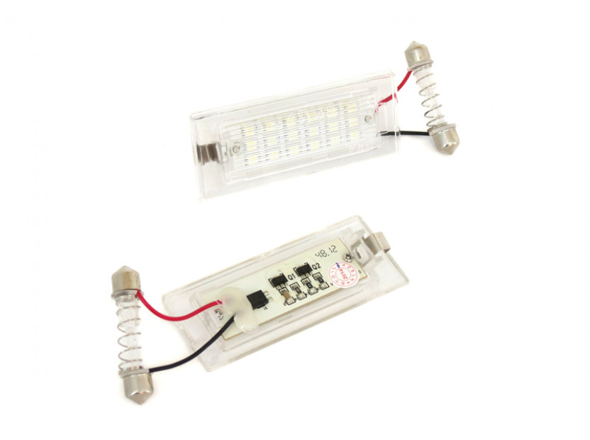 Комплект LED плафони за регистрационен номер за BMW X3 E83 2003-2010, X5 E53 1999-2006, ляв и десен 2