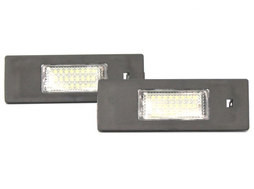 Комплект LED плафони за регистрационен номер за Alfa Romeo, BMW, Mini, Fiat ляв и десен