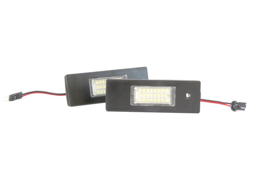 Комплект LED плафони за регистрационен номер за Alfa Romeo, BMW, Mini, Fiat ляв и десен 7