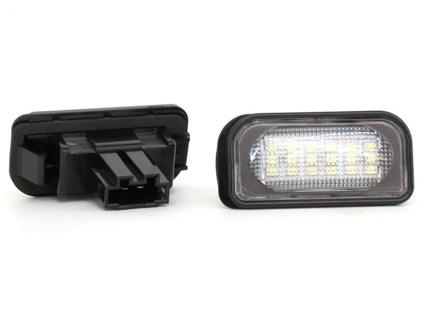 Комплект LED плафони за регистрационен номер за Mercedes C класа,SL,CLK,Chrysler Crossfire, ляв и десен 3